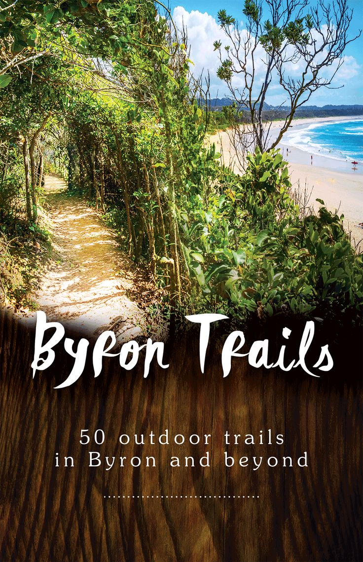 Byron Trails Guide cover design revealed