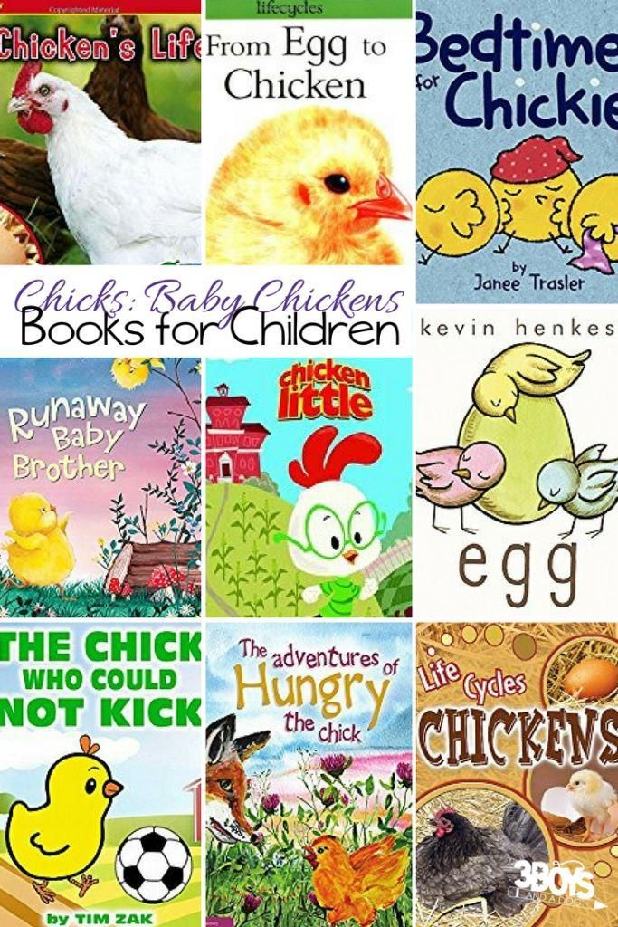 Books About Baby Chicks for Kids #kbnmoms #reading #hsbloggers https://3boysandadog.com/books-about-baby-chicks-for-kids/?utm_campaign=coschedule&utm_source=pinterest&utm_medium=3%20Boys%20and%20a%20Dog&utm_content=Books%20About%20Baby%20Chicks%20for%20Kids