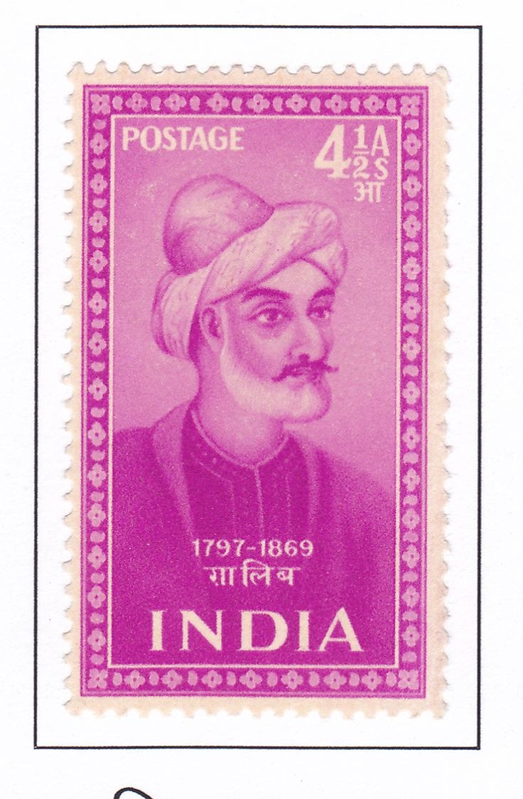 Color caste denomination - A Commemorative Postage Stamp On Saints And Poets Ghalib 1797 1869 Date Of Issue