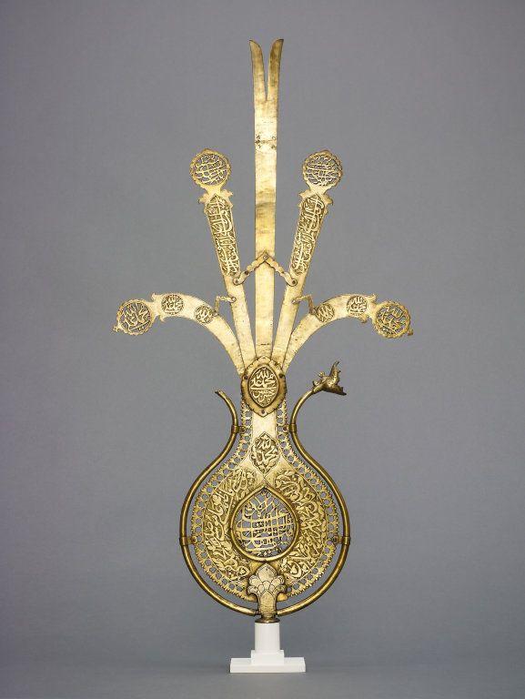 India Deccan Ceremonial Standard ('Alam), 17th/18th century