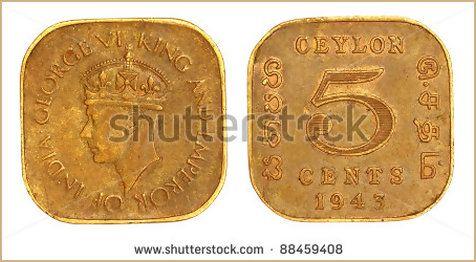 Extremely Rare Sri Lankan CEYLON 5 CENT coin of 1943 - Shutterstock