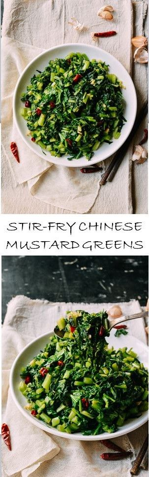 Stir-fry Chinese Mustard Greens recipe by the Woks of Life