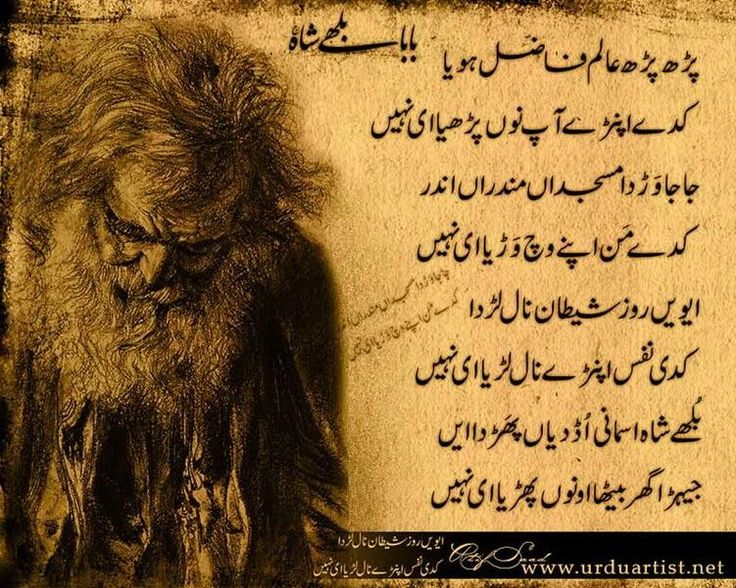 baba farid poetry in punjabi pdf