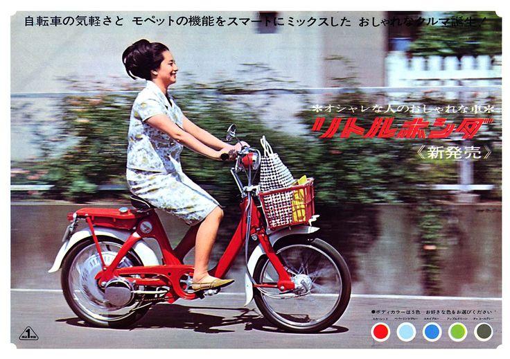 http://my.reset.jp/~inu/ProductsDataBase/Products/HONDA/LITTLE%20HONDA%20P25/LITTLE-HONDA-01.jpg