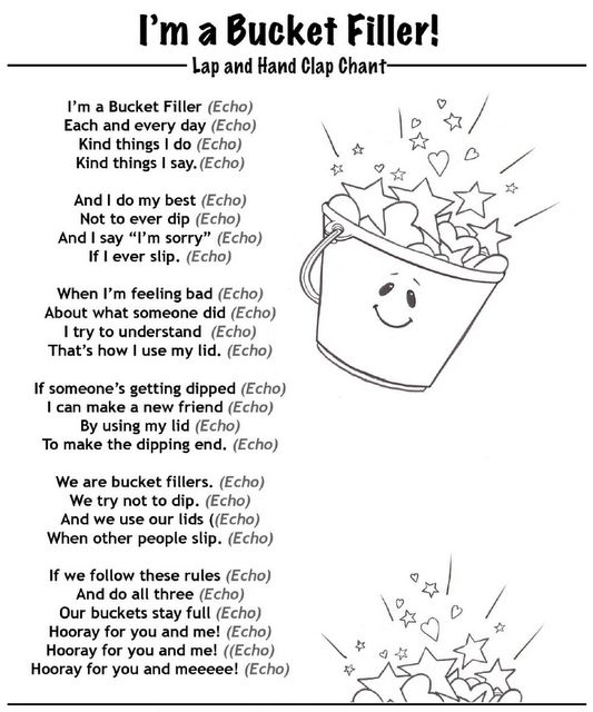 Prairie heights does this an its such a great idea! I'm a Bucket Filler chant...love this to go with the bucket in my room!