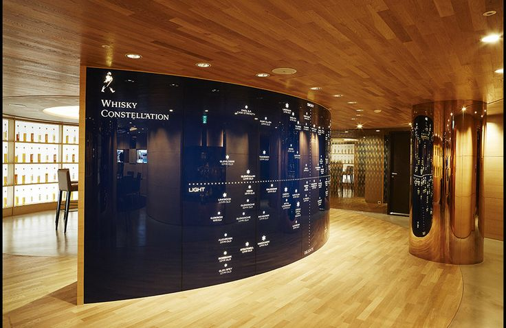 Diageo Johnnie Walker House Seoul