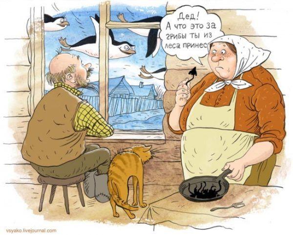 <h4>24 остроумные карикатуры на нашу жизнь</h4>