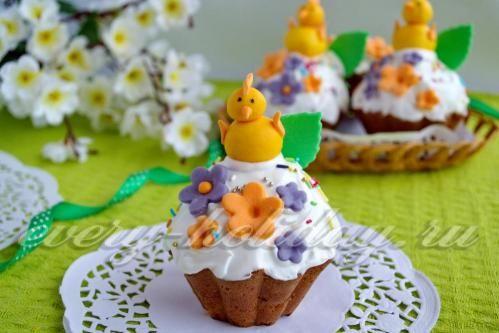 Пасхальные кексы-пирожные
