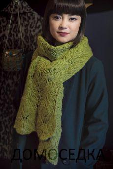 Кружевной шарф. Спицами. / ДОМОСЕДКА