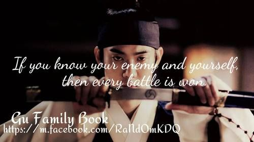 Quotes About Family Drama: 92 Best Images About Gu Family Book On Pinterest
