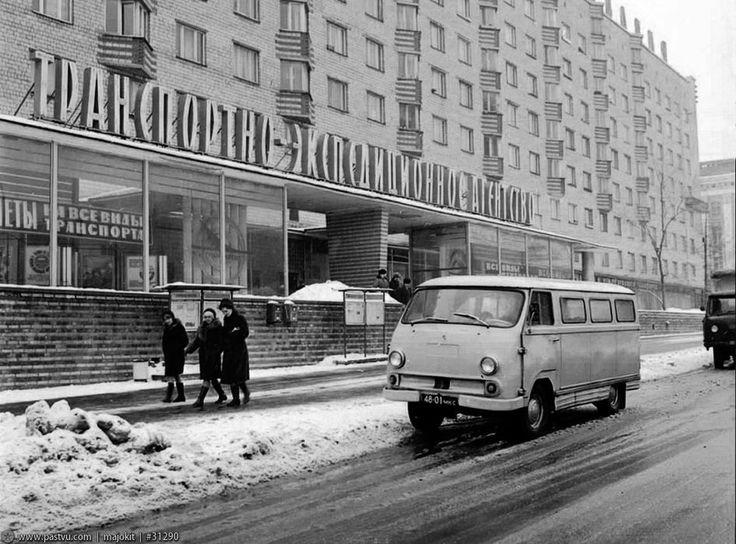 Ленинский пр-кт 45 1970-80 гг.
