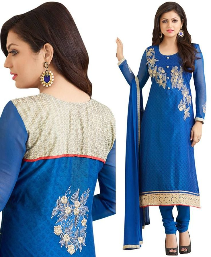 Ready To Wear Patiala Suits 2016 (7)