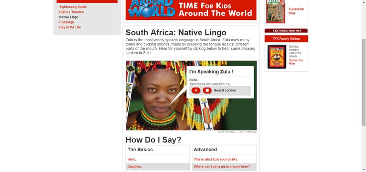 Zulu language | TIME For Kids