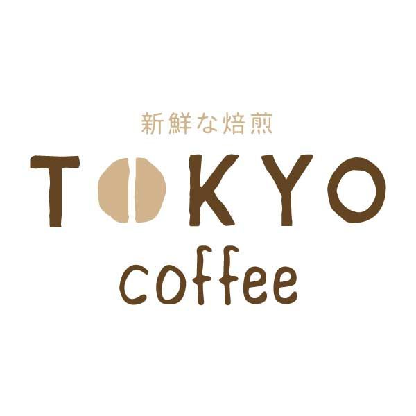 Tokyo Coffee Home | 自家焙煎オーガニックコーヒーの定期購入 通販 : 東京珈琲