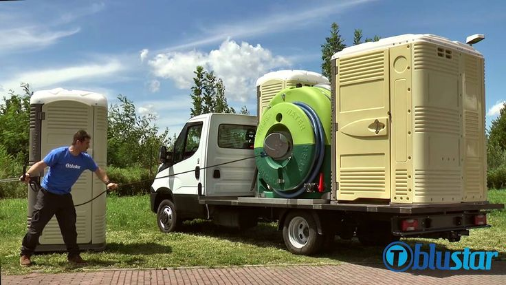 T Blustar Portable toilets supplier / manufacturer - discover the essentials Tblustar for your sanitation company / good quality porta potty and vacuum tank for your company -