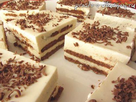 Сегодня хочу угостить вас обалденным тортом. А самое обалденное в нем то, что он получается очень вкусный, нежный, легкий и симпатичный при минимуме ваших усилий и из самых простых продуктов. Этотор…