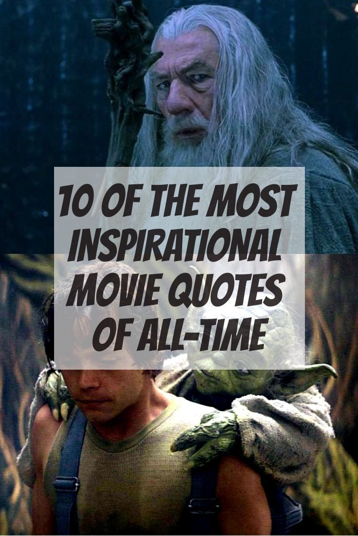 10 Of The Most Inspirational Movie Quotes Of All Time Movie Quotes Inspirational Most Beautiful Love Quotes Inspirational Movies