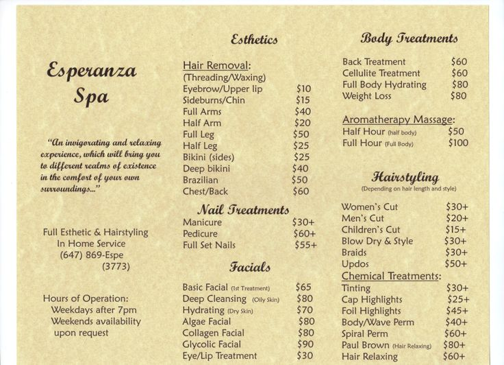 Spa Massage Room Ideas Body Waxing