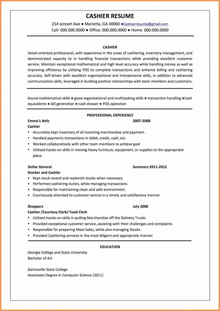 29 Best Customer Service Experience Examples Resume Examples Cashiers Resume Cover Letter For Resume