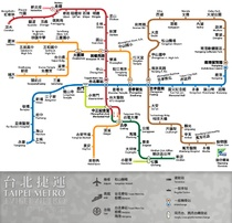 Taipei Metro - Just for reference