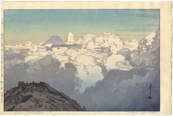 The Southern Japan Alps Series, From the Summit of Komagatake by Yoshida Hiroshi / 日本南アルプス集 駒ケ岳山頂より 吉田博
