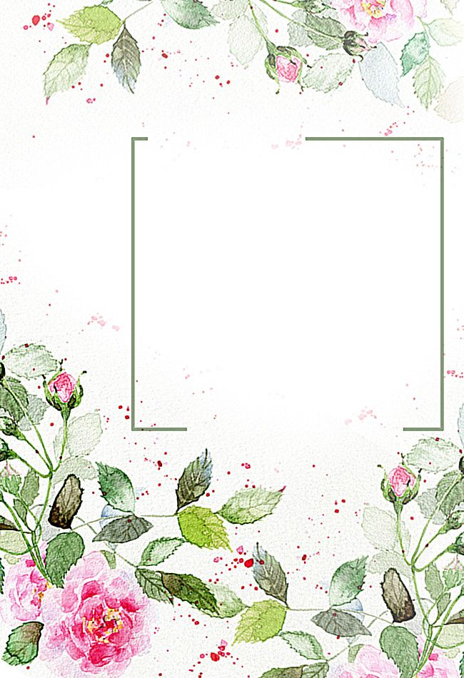 Фон для приглашения на свадьбу цветы