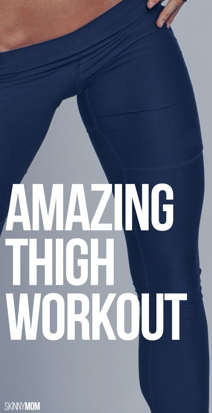 Firm up your thighs with this fun workout!