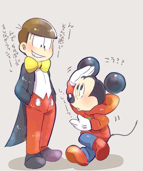 おそ松さん Osomatsu-san おそ松&ミッキー「おそ松さんログ【2】」/「じくの」の漫画 [pixiv]