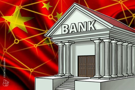 Industrial And Commercial Bank Of China To Embrace Blockchain