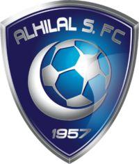 1957, Al-Hilal FC (Riyadh, Saudi Arabia) #AlHilalFC #Riyadh #SaudiArabia (L11120)