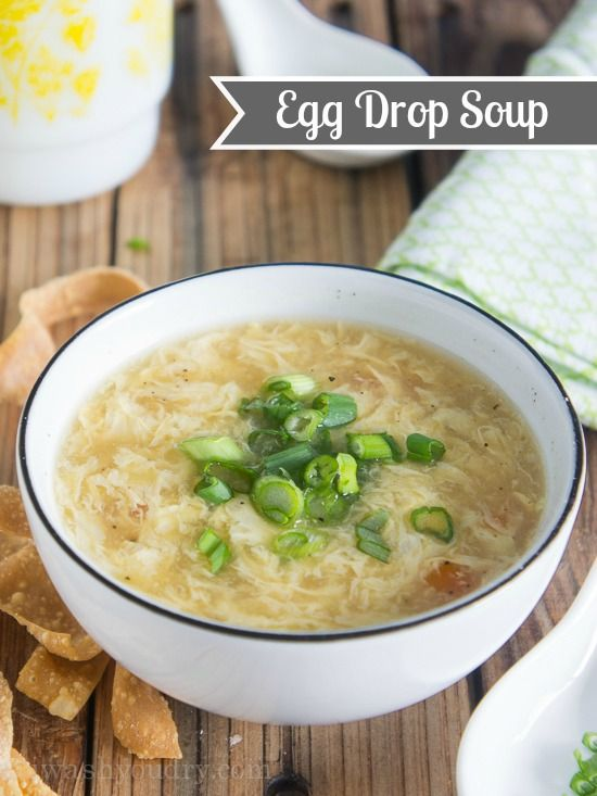 Egg Drop Soup | I Wash You Dry.  So easy to make at home! #eggdropsoup