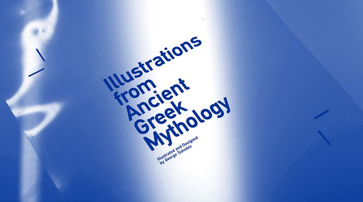 Illustrations from Ancient Greek Mythology on Behance