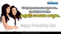 Best Friendship Telugu Quotes Wallpapers Happy Friendship Quotes in Telugu Images