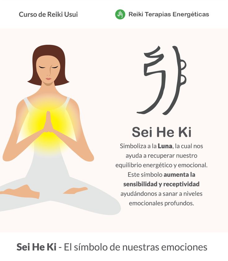 Sei He Ki es el símbolo de nuestras emociones y esta directamente relacionado con la Luna, la cual, nos ayuda a recuperar nuestro equilibrio energético y a potenciar nuestra sensibilidad y receptividad. #simbolo #reiki #energia #luna #sensibilidad #sanacion #emociones #equilibrio #energetico #usui #curso