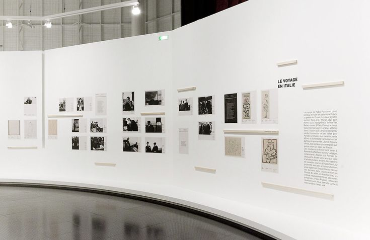 Centre Pompidou-Metz: Parade (exhibition) – The Graphiquants