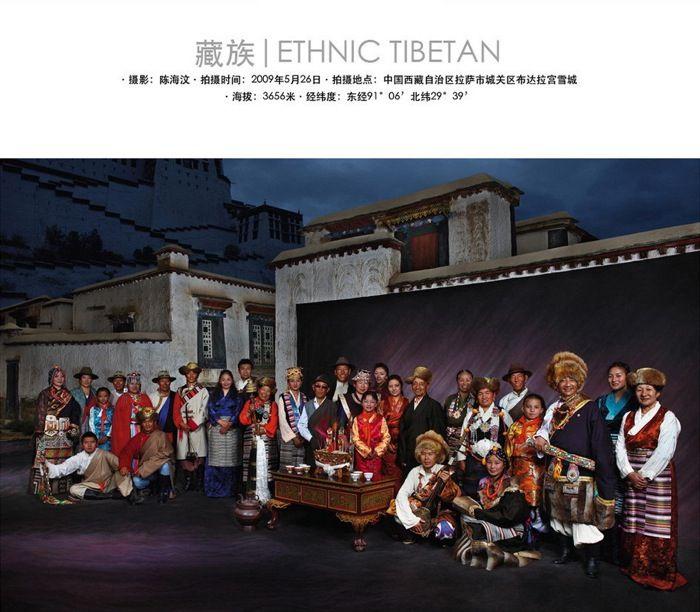 China's56 ethnic minority groups - ethnic Tibetan www.interactchina.com