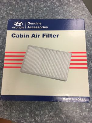 Hyundai Cabin Air Filter (A073)