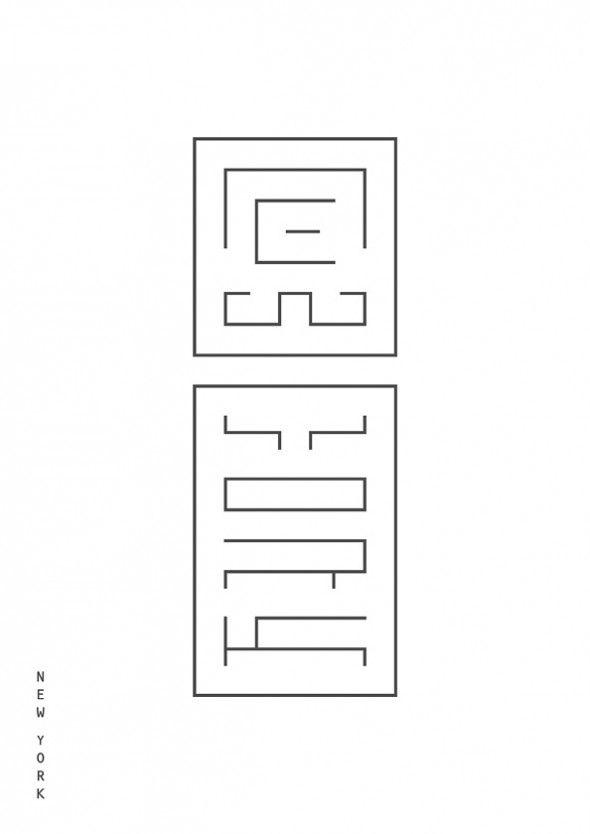 Nihon TypeFace / Malwin Béla Hürkey   AA13 – blog – Inspiration – Design – Architecture – Photographie – Art