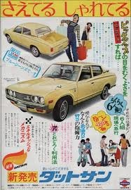vintage (Japanese or Chinese?) Datsun ad
