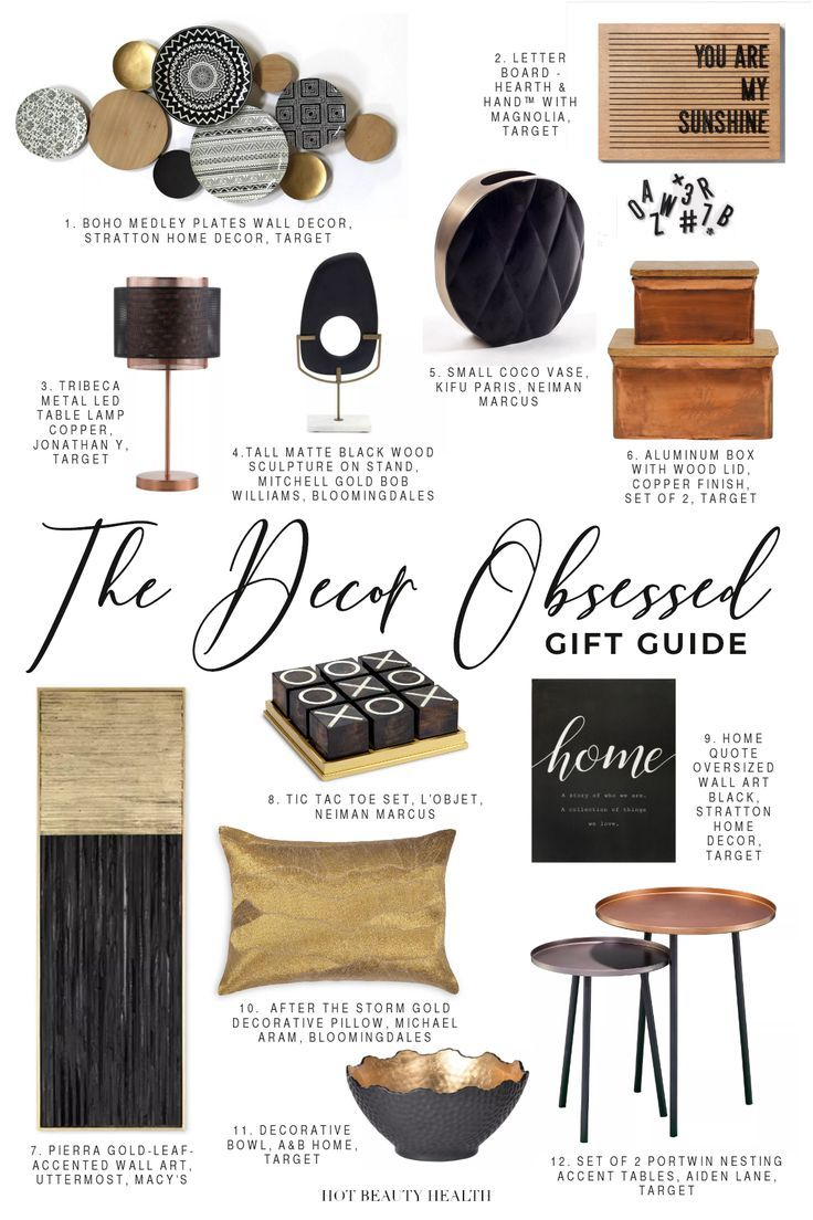 Gift Guide: For The Decor Obsessed  Easy home decor, Gift guide