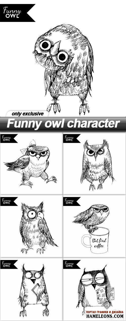 Забавные совы - черно-белые рисунки в векторе   Funny owl character