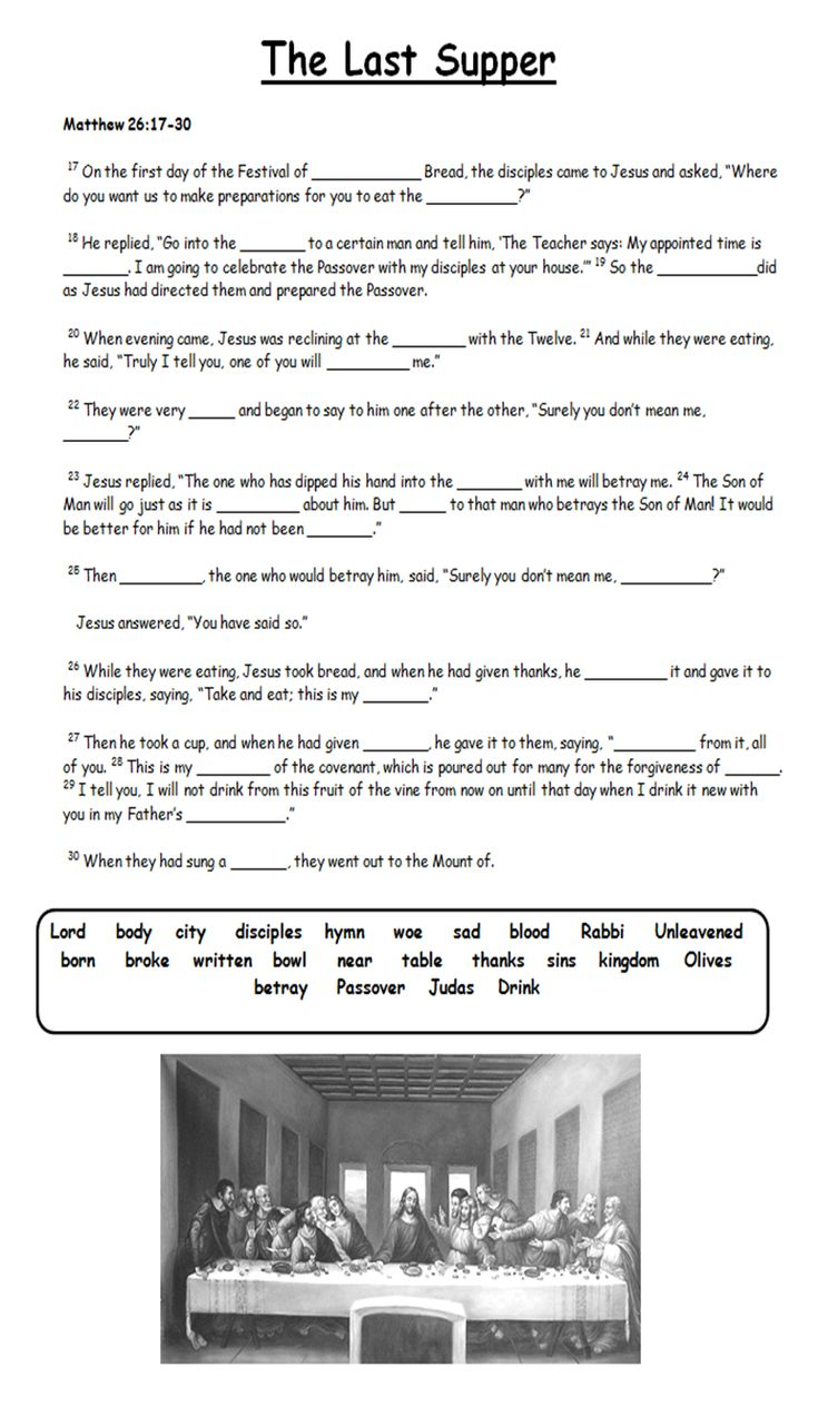 The last supper fill in the blanks activity- use the bible passage to find the answers