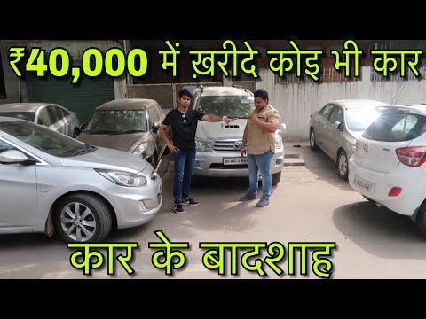Youtube Car Youtube Marketing