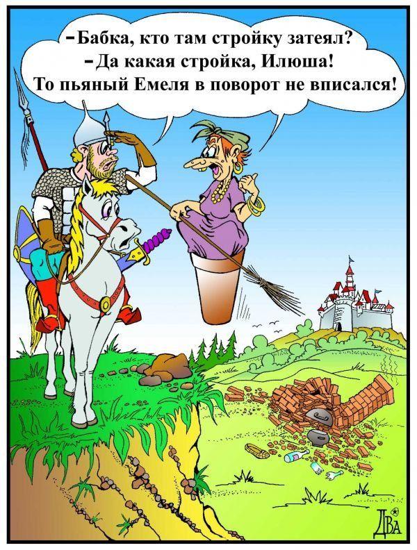 1336471291_smechnie_karikatyri_na_bygaga.com.ua-34