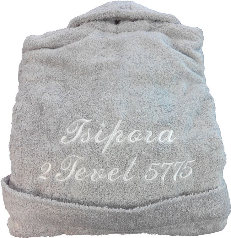 Peignoir de bain brodé Tsipora personnalisé par Brodeway.com #peignoir #personnalisation