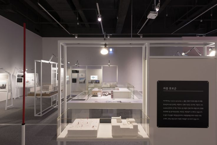 <Hyundai Card Culture Project 15 _ Young Architects Program> Exhibition design (designed by. Minhee Lee)