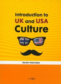 Introduction to UK and USA Culture