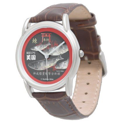 Herring! (Herring) beauty country; God dignity Wristwatch - diy cyo customize create your own personalize