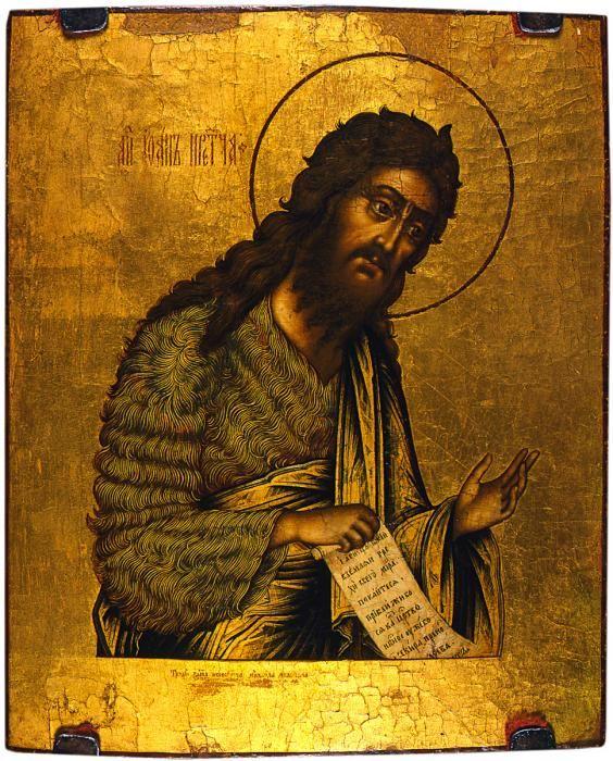 iconographer :МИЛЮТИН МИХАИЛ ИВАНОВ----- Иоанн Предтеча поясной из деисуса. 1686 г. (?)