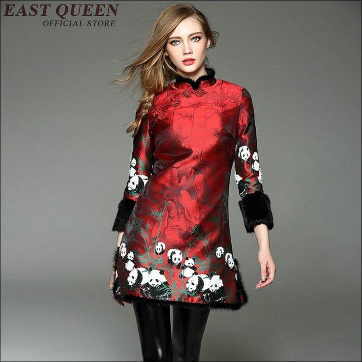Chiński damska Jedwabiu Cheongsam Qipao Krótkie Mini Sukienka w stylu Chińskim Cheongsam Zimowy Płaszcz AA1705X